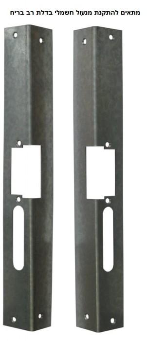 מותג חדש זווית למנעול חשמלי לדלת רב בריח JX-84