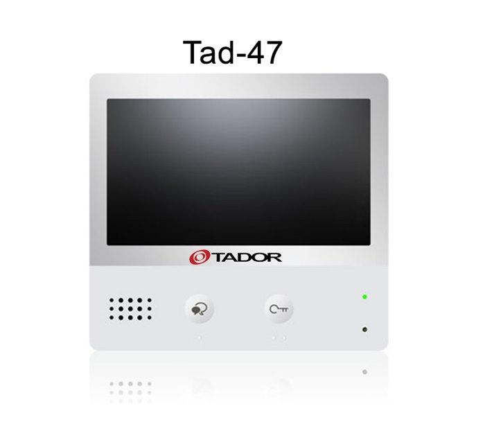 מסך אינטרקום לבניין TAD-47