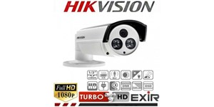 DS-2CE16D5T-IT5 מצלמת צינור 2MP HIKVISION